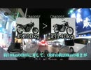 【比較インプレ】沖縄でレンタルバイク乗ってみた【CB400SF vs CB400SS】