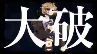(新作)艦これ改 初心者提督 実況動画 p