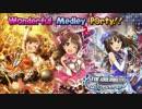 【アレンジメドレー】CINDERELLA GIRLS/Wonderful Medley P@rty!! 前編