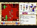【ウルティマ6 〜偽りの予言者〜(PC-98版)】を淡々と実況プレイ part50