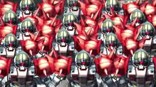 [ゆっくり]ギレンの野望脅威V 正統ジオンで変態兵器縛り part10(完)