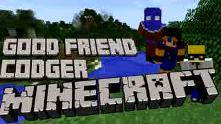 【Minecraft】仲良しおじさん3人のマインクラフト Part2【実況】