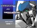 POWER-iDoLLS 演習場にて 03 Bパート