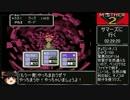 MOTHER2RTA_5時間27分00秒【Part.7/13】 thumbnail