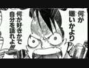 第66位:ゆっくり打ち切り漫画紹介 第7週「ツギハギ漂流作家」 thumbnail