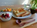 日々の料理をまとめてみた#25 -7食-