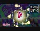 星のカービィWii 真・格闘王への道 ニンジャ 06:21:85【TAS】 thumbnail