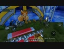 Trials Fusion #75 SynDI Hops