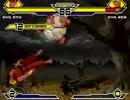 Evil Ryu Vs Evil Ken