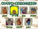 【知られざる】ガンバの冒険実況プレイ part2【神ゲー】 thumbnail