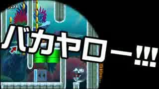 【ガルナ/オワタP】改造マリオをつくろう!【stage:31】