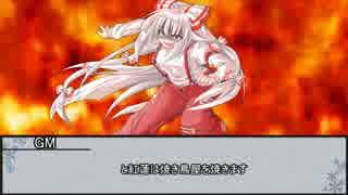 【シノビガミ】追憶・改 第二話【実卓リプレイ】