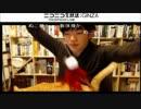 初公開!速読多読術~1日20冊の本を読むための読書法1/4