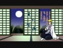 【遊戯王UTAU】ジャックで怪異物ノ怪音楽箱