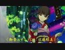 静寂の花火 by 御景ゆずき (CV: 佐藤聡美 ) 歌詞☽ 【地獄少女 弐】
