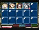 新魔水晶の守護者:神級 ☆3放置 ナナリー・スピカ使用