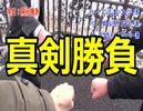 【旅動画】キヨの島流しツアー 第二話