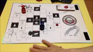 フクハナのひとりボードゲーム紹介 NO.81『インガ』