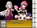 【東方卓遊戯】紺珠一家のレンドリフト冒険譚 セッション0-1【SW2.0】