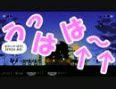 【実況】 世界のはてまで! パタパタ パタポン! 【part8】