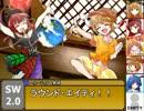 【東方卓遊戯】紺珠一家のレンドリフト冒険譚 セッション1-1【SW2.0】