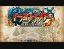 【笹井隆司】 ドラゴンシンカー 竜沈めの末裔 BGM集