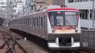 旗の台駅(東急大井町線)を発着する列車を撮ってみた