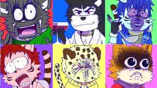 【UTAUカバー】 全力バタンキュー【毛布音家+3モフ松】