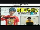 第92位:メンタリストの本気の恋愛心理学※エロ注意/前半 thumbnail