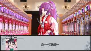 【シノビガミ】追憶・改 第三話【実卓リプレイ】