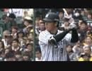 16.03.06 【オープン戦】阪神vs巨人 4回6連続安打