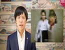 韓国のモデル兼写真家が昭和天皇生首画像を公開で炎上