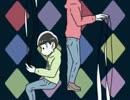 【手描きおそ松さん】松の松による松のゲーム
