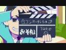 【5分耐久】おそ松兄さんの合コンテク thumbnail