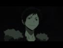 デュラララ!!×2 結 #33「薄氷を踏む」 thumbnail