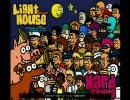 DJMAX 010 - Light House