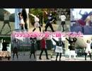 冬夜募集企画【全国の踊り手で】 39 【踊ってみた】 thumbnail