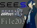 【MUGEN】特別課外活動部事件簿 File203【ストーリー】