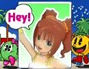 アイドルマスター やよい Labyrinth【ファミソン8BIT】 thumbnail