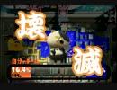 【実況】今更イカを買った人間の観察日記 part4(終)