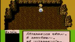 【実況】ファミコンジャンプinバスケ仲間-エリア4・5編・その4ー⑰
