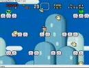 VIPマリオ4をプレイしまっすpartSEX thumbnail