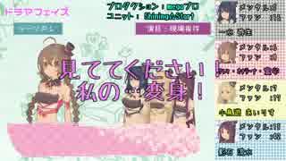 【ビギドル】激闘!宇宙ペンギン~狂乱の宴編~Part9【さんけた】 thumbnail