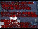 【縛り実況】トルネコの大冒険3【part2】 thumbnail