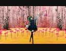 【MMD】改変アダルト映姫様で「千本桜」【720p】