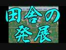 【ザ・コンビニ】我々式コンビニ経営論part7【複数実況プレイ】