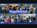 【あぷりぼっち組で】ZIGG-ZAGG 踊ってみたを贈ってみた【あぷ誕*】 thumbnail