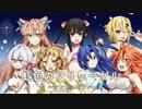 【戦姫絶唱シンフォギア】虹色のフリューゲル歌ってみた☪。*【声真似】