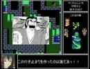 スーパーチャイニーズ2 ドラゴンキッド RTA 3時間23分5秒 Part3/5