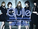 【Q'ulle/キュール】Asia Tour 2016「other side of 〜HOPE〜」 thumbnail